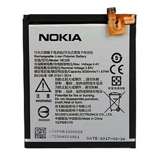 Acumulator Nokia HE328 SWAP