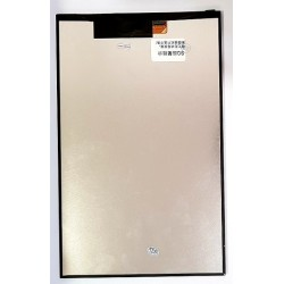 Display Vonino Magnet G10