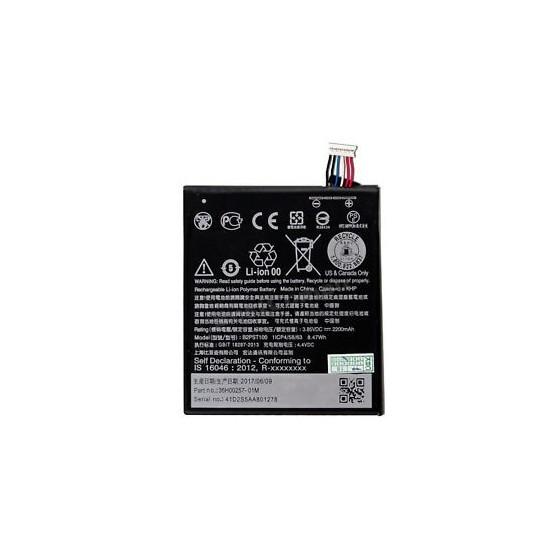 Acumulator HTC Desire 530...